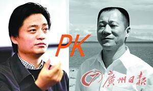 清华教授批评崔永元自我标榜 崔回应:是乱扣帽